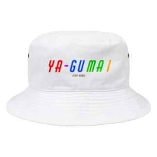 ステイホームby沖縄 Bucket Hat