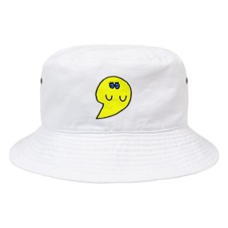 こわくないおばけちゃん(カラフル) Bucket Hat