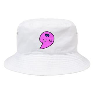 こわくないおばけちゃん(パープル) Bucket Hat