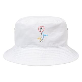 あいうえお Bucket Hat
