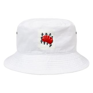 テテテテテテテテ Bucket Hat