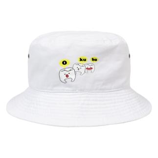 おくばくん Bucket Hat
