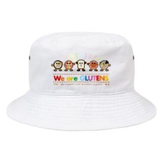 グルテン大好き! Bucket Hat