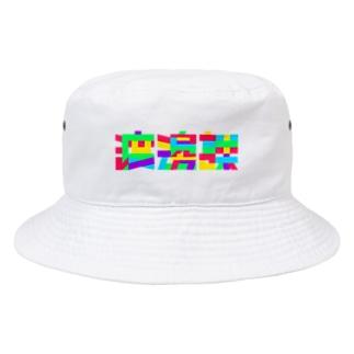 渡邊課 課長 渡邊徹の渡邊課ロゴ Bucket Hat