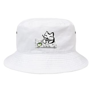 おたからさがして Bucket Hat