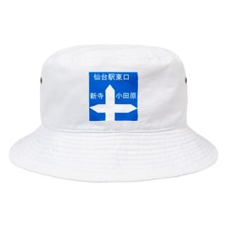 エッ!小田原 Bucket Hat