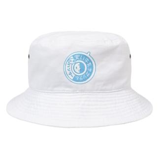 牛乳ハンター(LightBlue) Bucket Hat