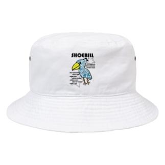 つよいぞ!ハシビロコウさん Bucket Hat