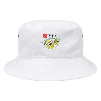 まめるりはことりの密です!セキセイインコさん【まめるりはことり】 Bucket Hat