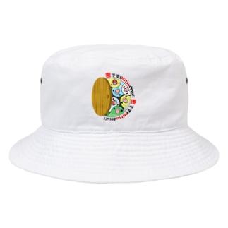 まめるりはことりの密です!マメルリハさん【まめるりはことり】 Bucket Hat
