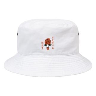 花より煙草 Bucket Hat