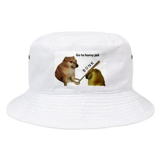 B O N K Bucket Hat