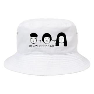 ヘアーチェンジ市松人形 Bucket Hat