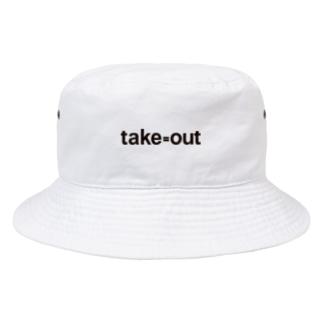 テイクアウト Bucket Hat