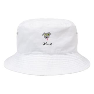 イヌのごい Bucket Hat