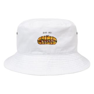 バインドミー! Bucket Hat