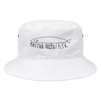 Meccha Nagai Fish めっちゃながいふいっしゅ Bucket Hat