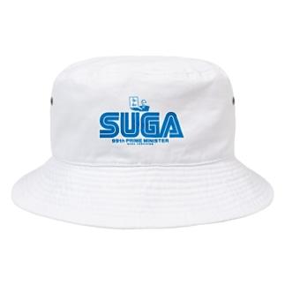 菅首相 内閣総理大臣 SUGA Bucket Hat