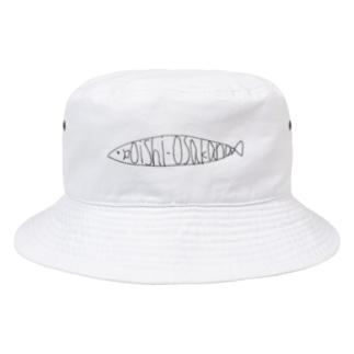 のびネコとおさかなのお店のOishi-Osakana おいしーおさかな Bucket Hat