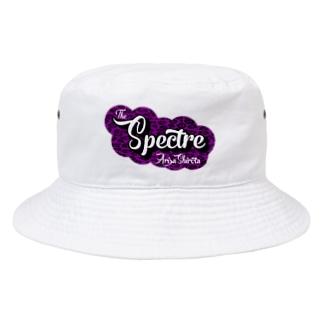 【白田亜利紗コラボ】Spectre Purple Bucket Hat