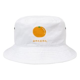 みかんむかん Bucket Hat