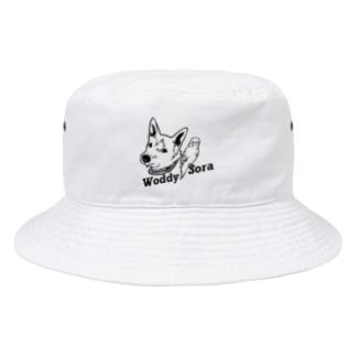 うっでぃ&そら Bucket Hat