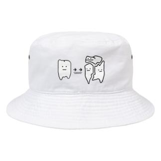 おやしらずくんが三分割に?! Bucket Hat