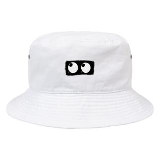 みえてるよっ♪ Bucket Hat