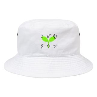 こどもタウン Bucket Hat