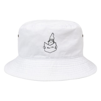 new life Bucket Hat