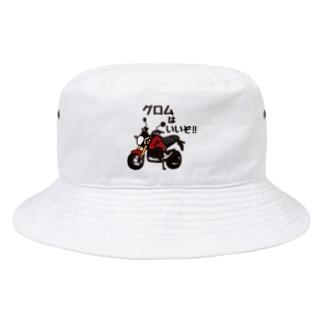 グロムはいいぞ!!(手書き文字 RED)  Bucket Hat