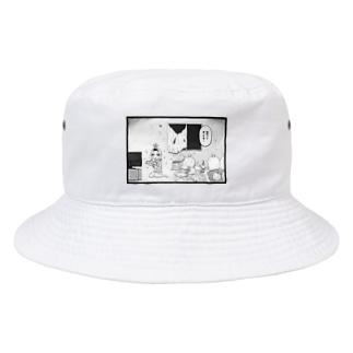 無知は救い Bucket Hat