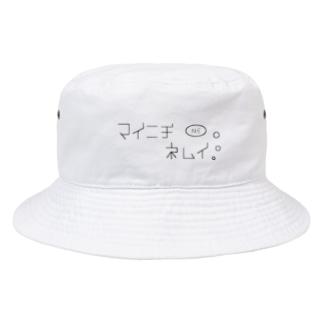 マイニチネムイNE Bucket Hat