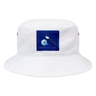 The moon on a rainy night Bucket Hat