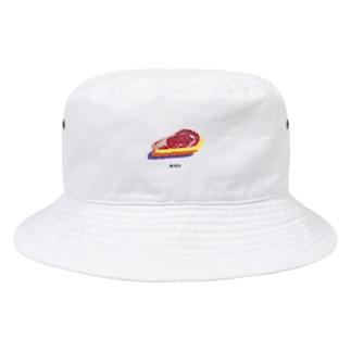 NIKU Bucket Hat
