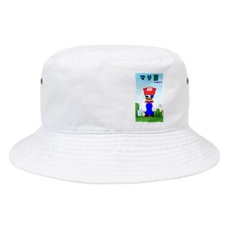 無限1UP Bucket Hat