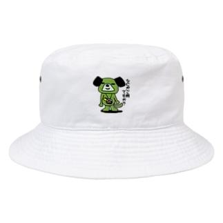 なにかご用ですか?としゃべる犬 Bucket Hat