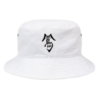 卯佐屋雄誠堂(office222)のサッカー日本代表応援図案「八咫烏(ヤタガラス)」 Bucket Hat