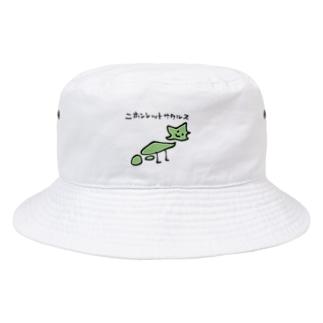 ニホンレットサウルス Bucket Hat