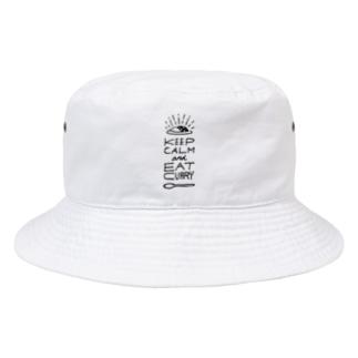 「まぁ落ち着いて、カレーを食べよう」って意味シリーズ Bucket Hat
