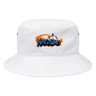 グラフィックながいも Bucket Hat