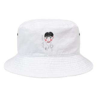おれの、ばけは。 Bucket Hat