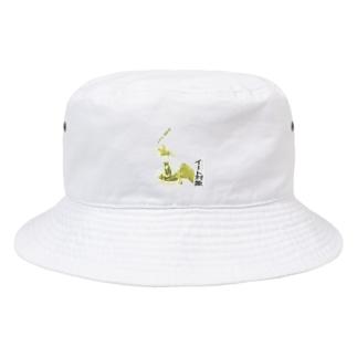 動物仙台藩行って候宣伝 Bucket Hat