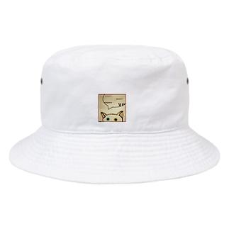 「そーっと・・・」(ゆる猫オッド) Bucket Hat