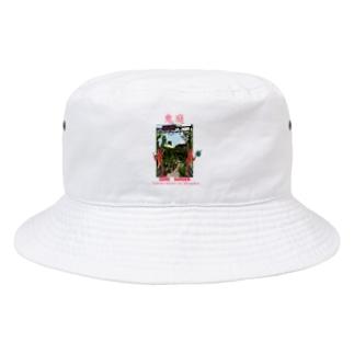 鬼庭~Ogre Garden~ Bucket Hat
