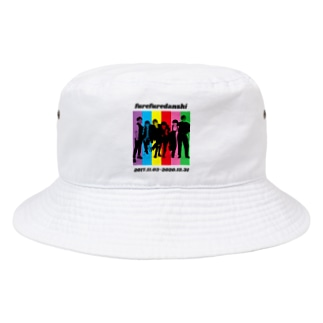 公式フレフレ男子 Bucket Hat