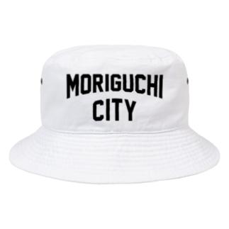 守口市 MORIGUCHI CITY Bucket Hat