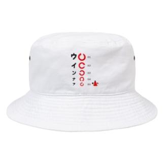 CT73ランドルト環_A Bucket Hat