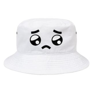 ぴぴぴえん Bucket Hat