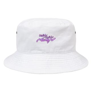 にょえんにょえんNOCUTAN Bucket Hat